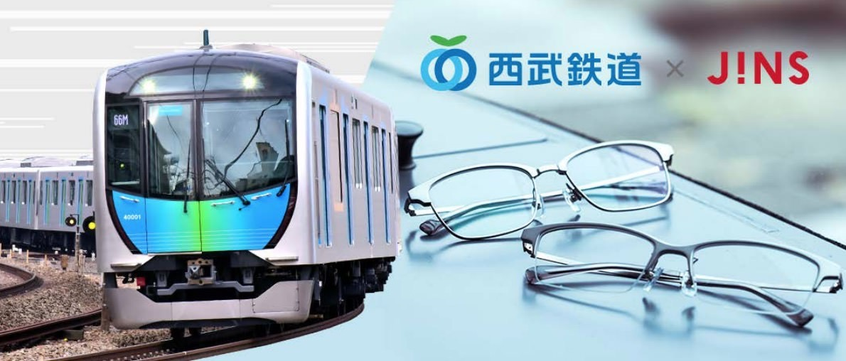 【JINS】西武鉄道「40000系」をかける!端材を再利用したコラボメガネが登場