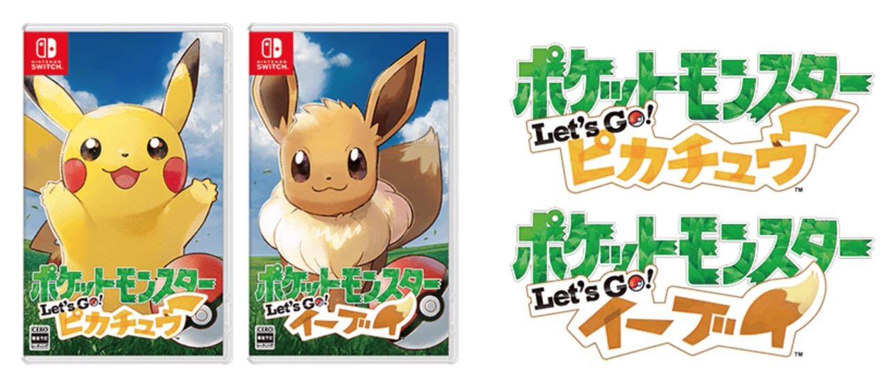 ニンテンドースイッチ「ポケットモンスター Let's GO!ピカチュウ・イーブイ」発表 〜発売は2018年11月16日