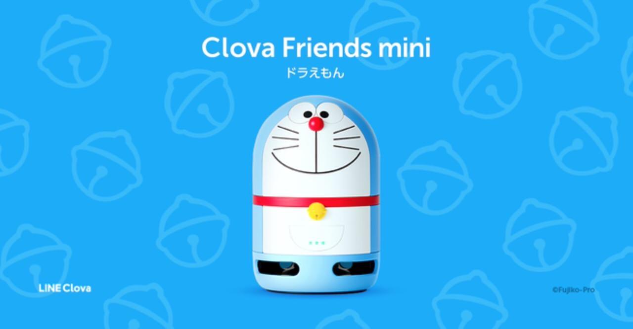 ドラえもんモデルもあるスマートスピーカー「Clova Friends mini」発売開始