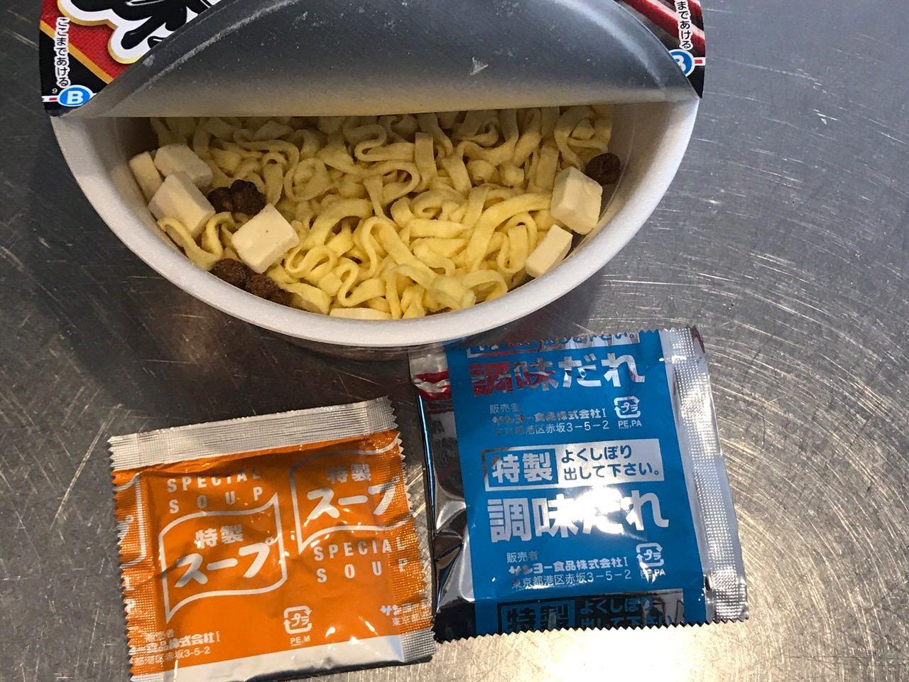 サッポロ一番 汁なし 四川風麻婆麺 開封