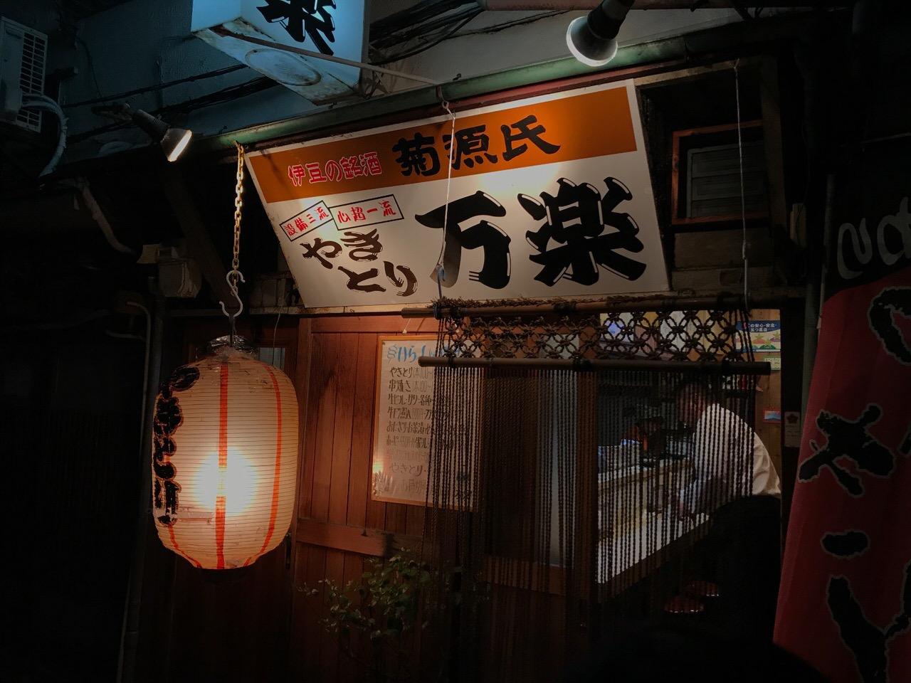 熱海 万楽 02