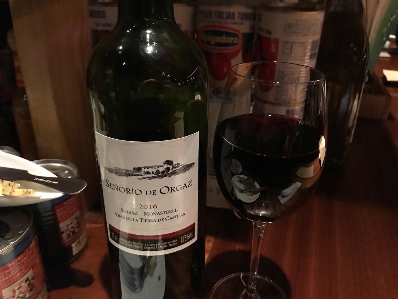 ディプント 池袋 ワイン