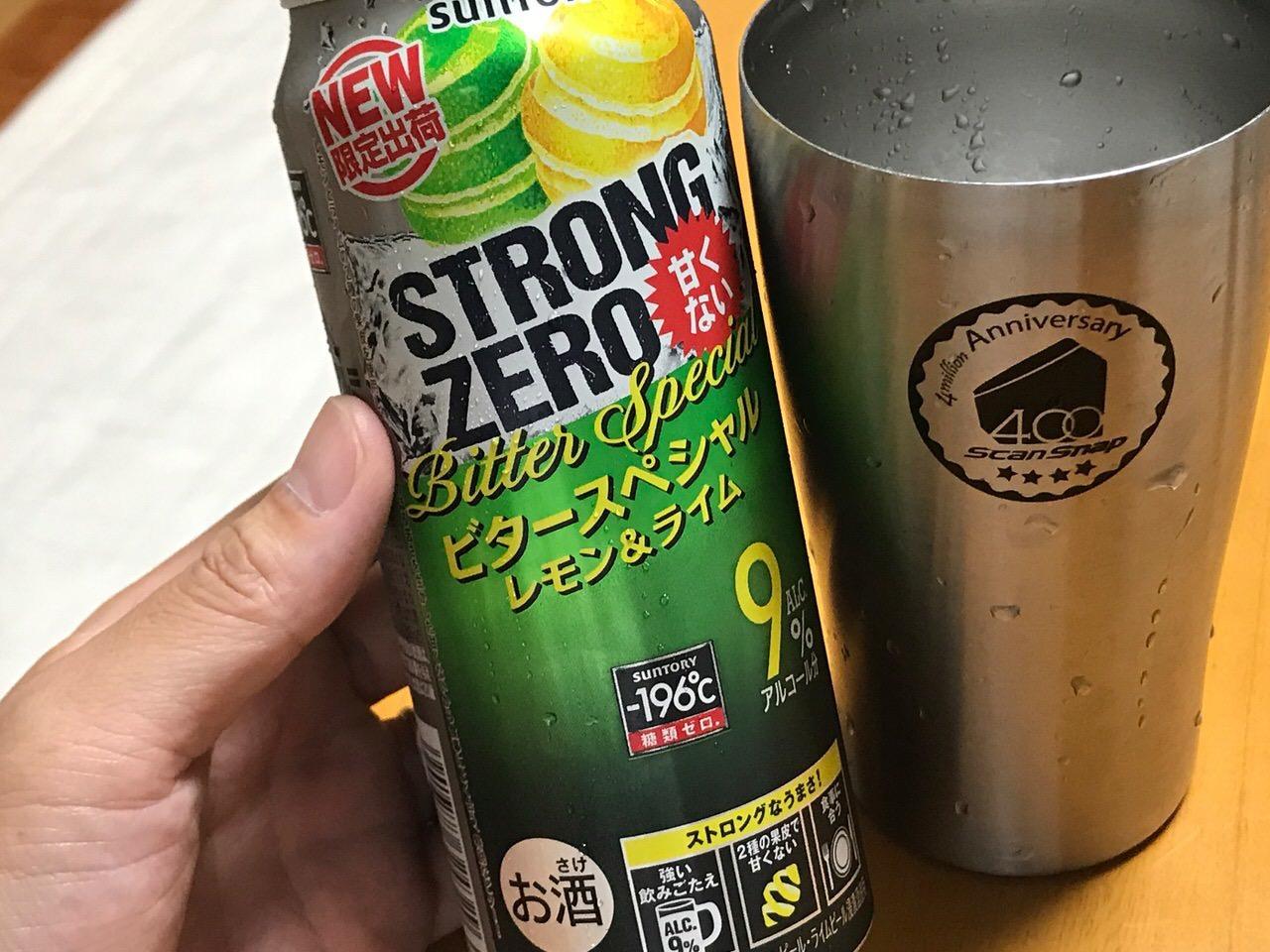 「ストロングゼロ ビタースペシャル レモン&ライム」