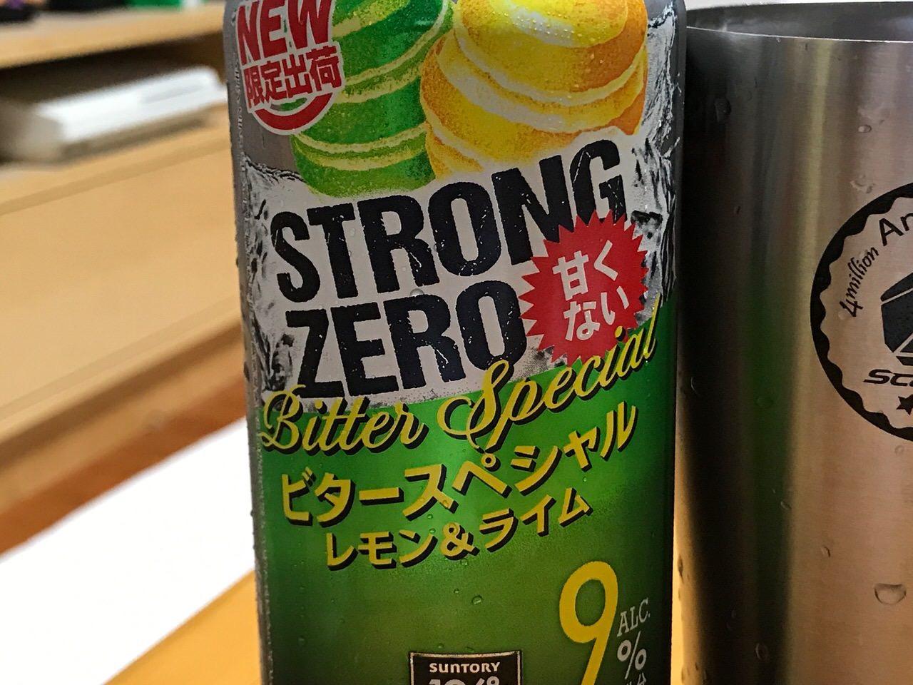 ストロングゼロ ビタースペシャル レモン&ライム 02