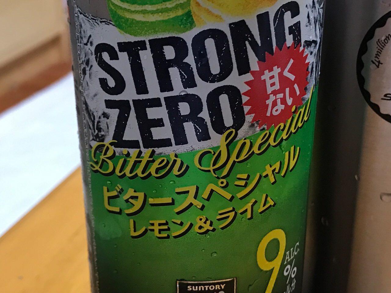 ストロングゼロ ビタースペシャル レモン&ライム 05