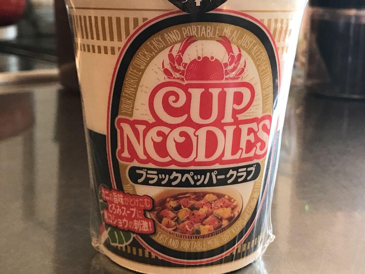 カップヌードル「ブラックペッパークラブ」カニの旨味と黒胡椒