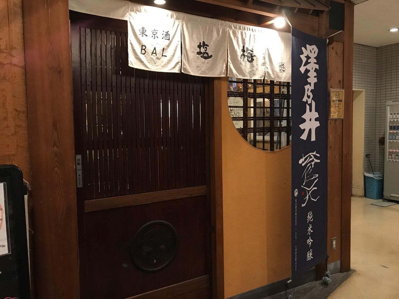 神楽坂 塩梅 入口