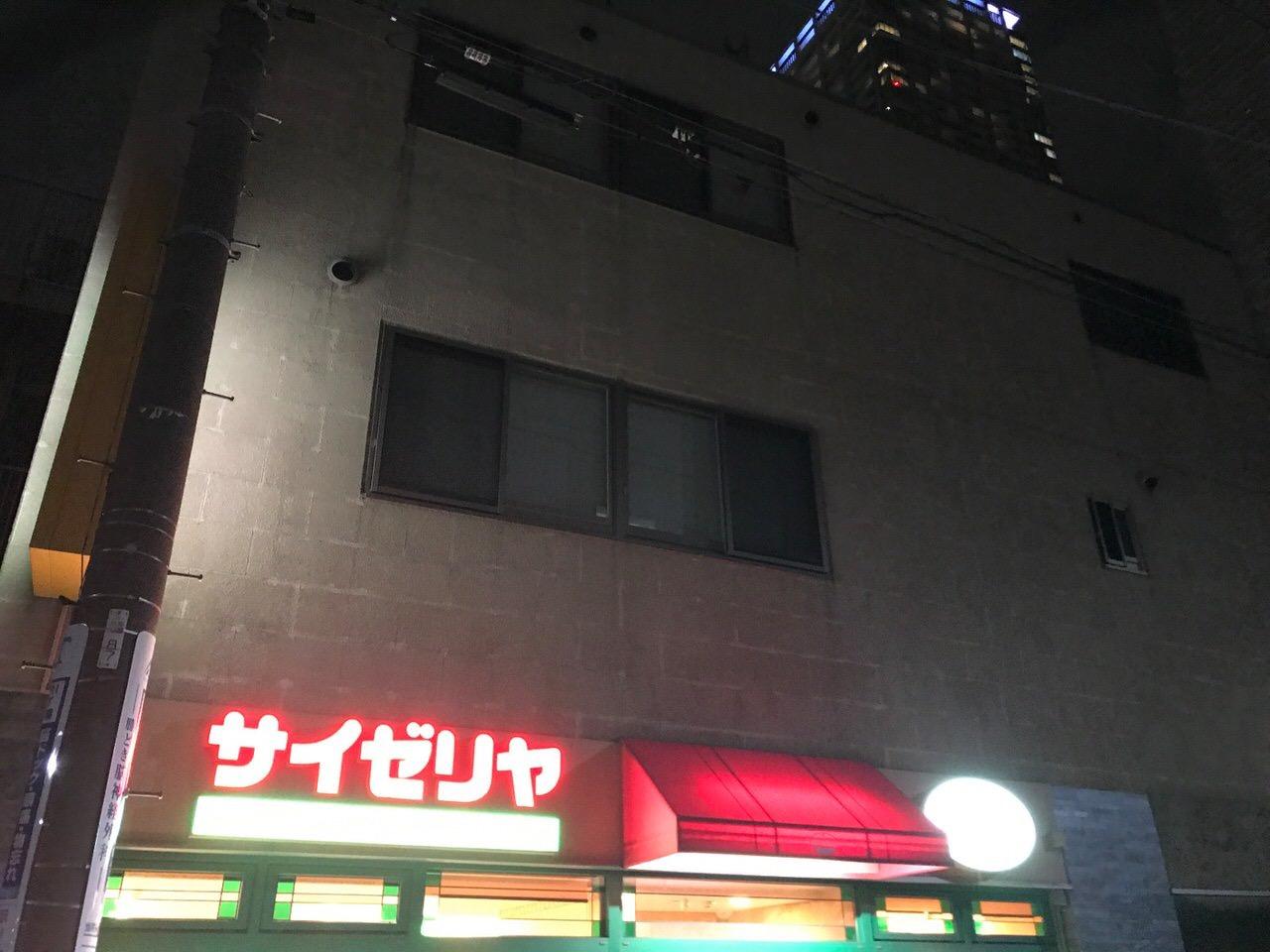 サイゼリヤ 月島店 03