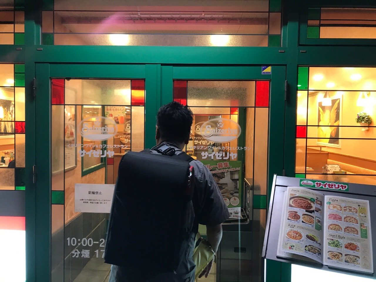サイゼリヤ 月島店 04