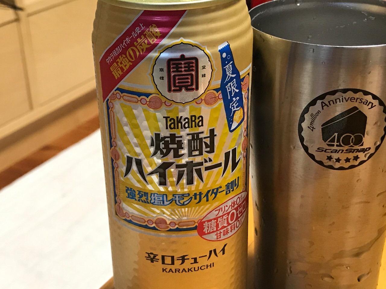 焼酎ハイボール 強烈塩レモンサイダー割り 02