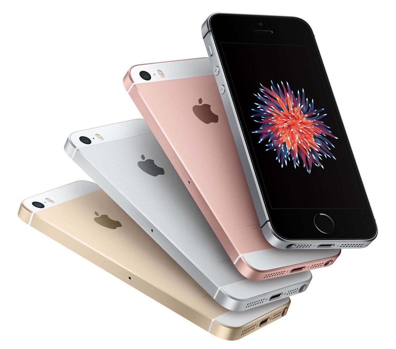 「iPhone SE2」2018年の発売はなくなった?