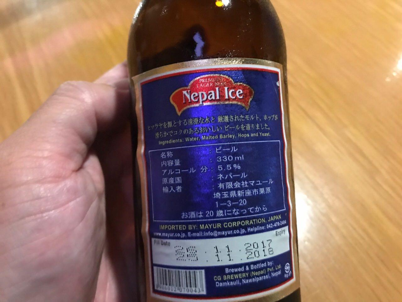 ネパール料理 アーガン 新大久保 16