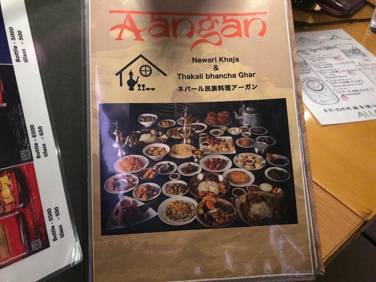 ネパール料理 アーガン 新大久保 09
