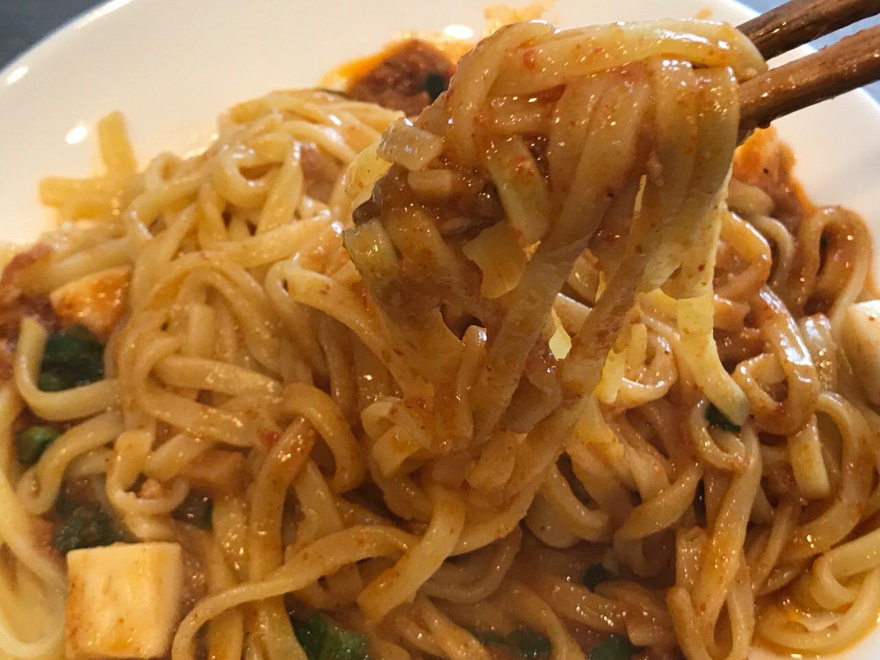 蒙古タンメン中本 汁なし麻辣麺 17
