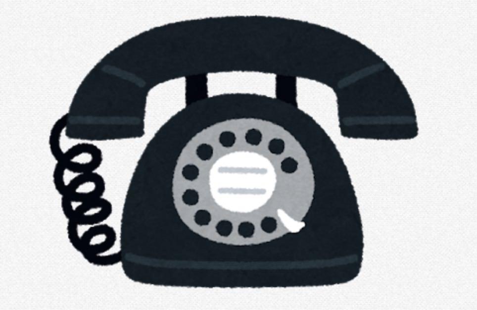 黒電話、覚えてますか‥‥固定電話あるあるランキング