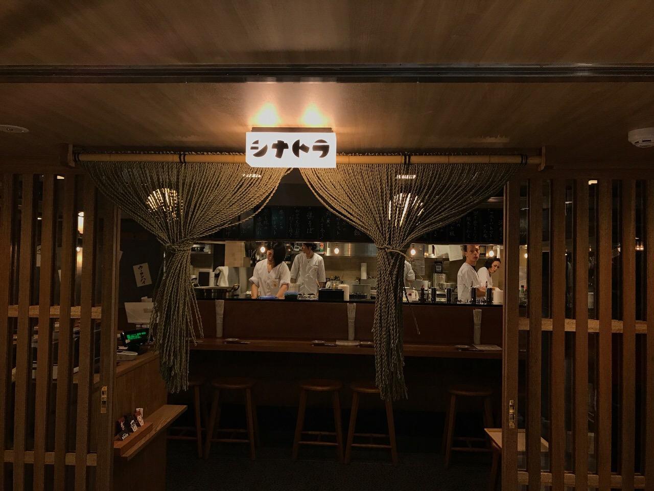 酒場シナトラ 東京駅店 02