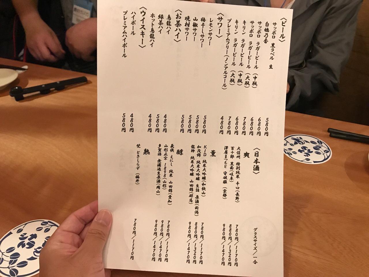 酒場シナトラ 東京駅店 05