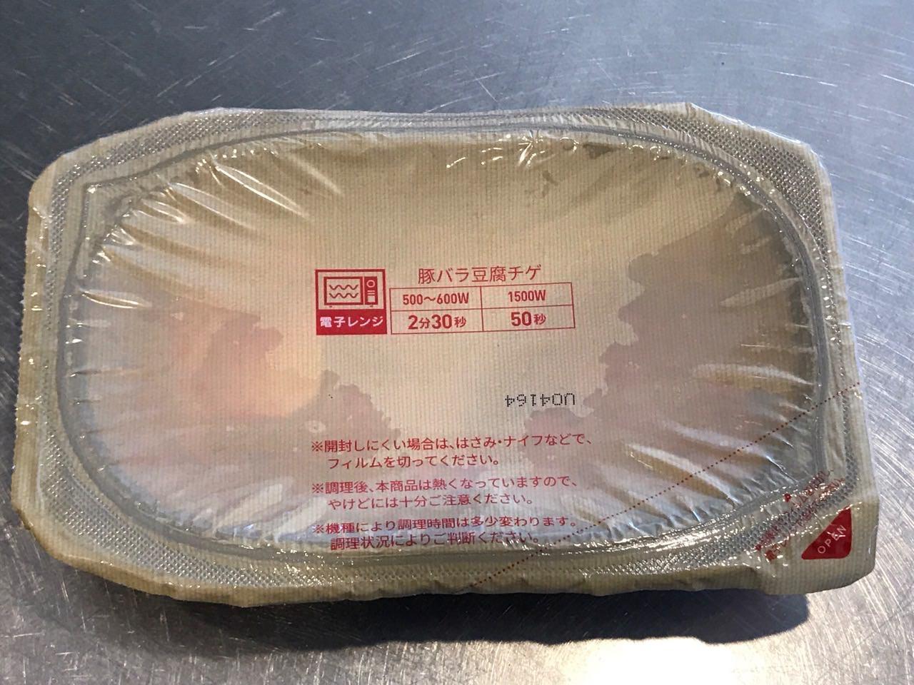 豚バラ豆腐チゲ 04