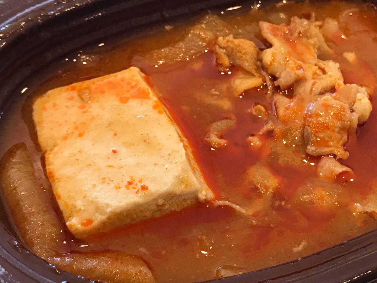 豚バラ豆腐チゲ 08