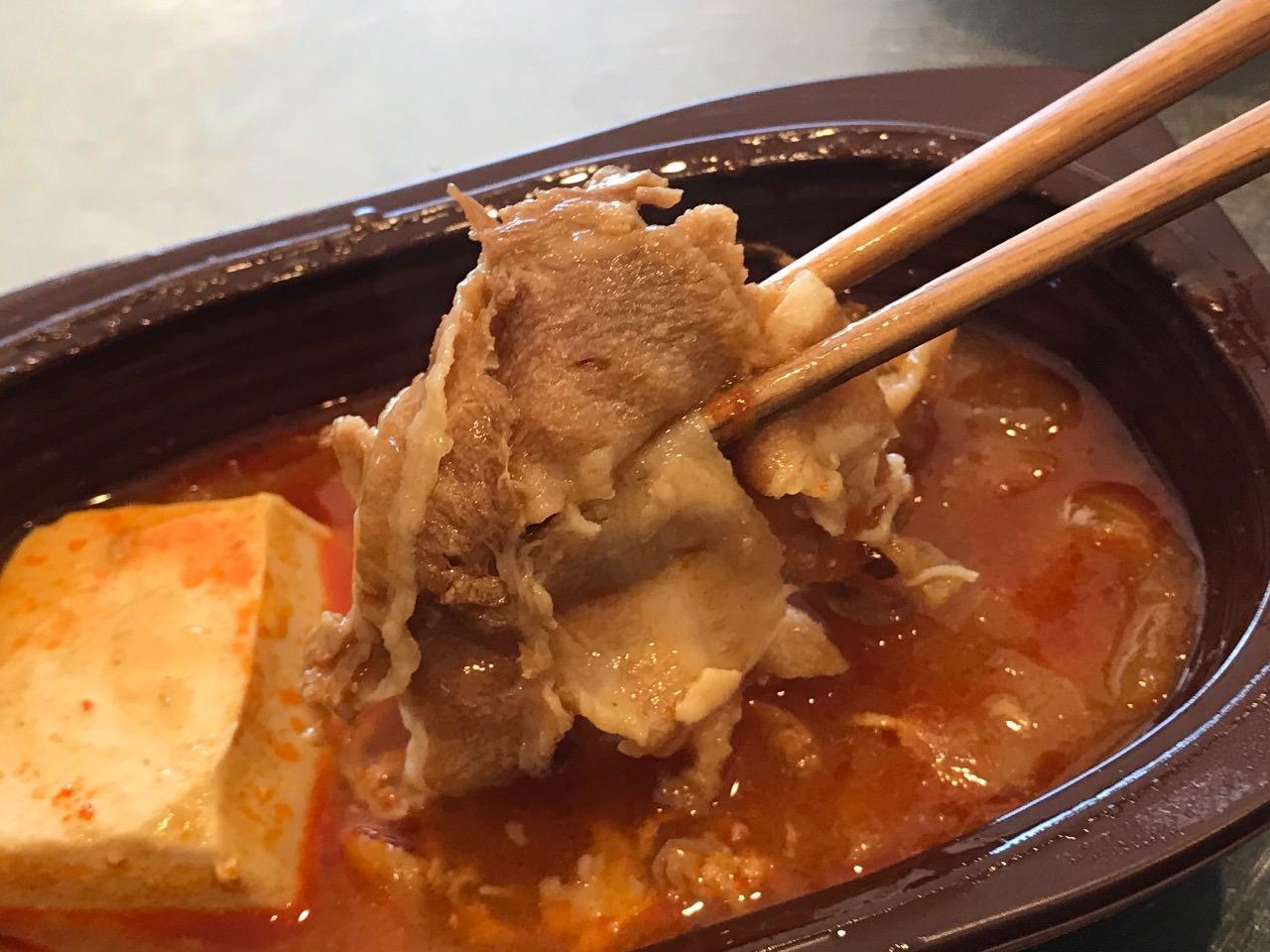 豚バラ豆腐チゲ 09