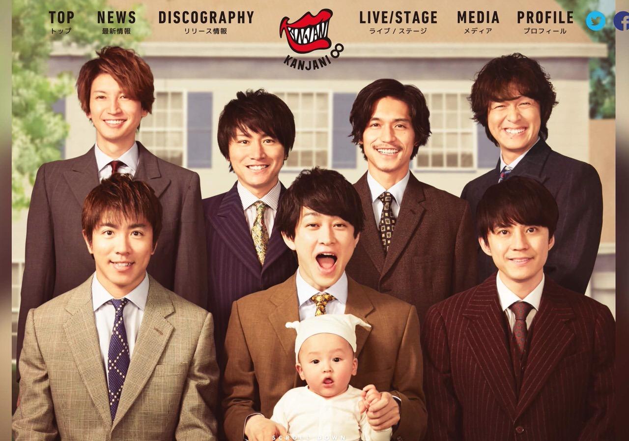 「関ジャニ∞」安田章大、脳腫瘍を摘出していたことを公表