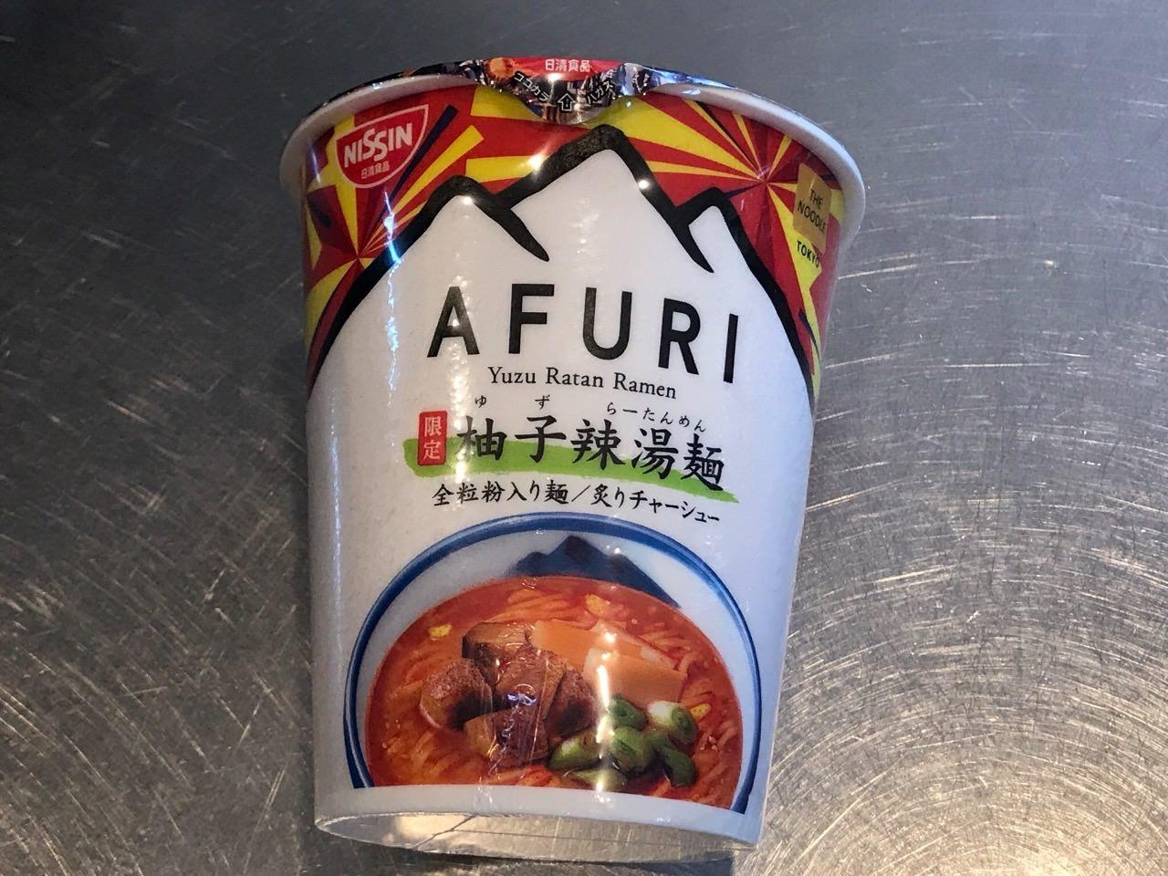AFURI 柚子辣湯麺 02