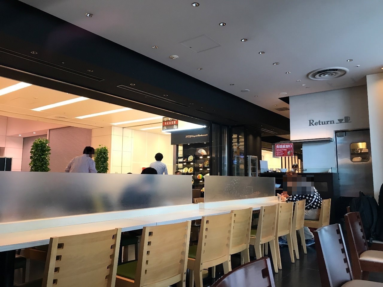 羽田空港 トーキョーエアポートレストラン 04