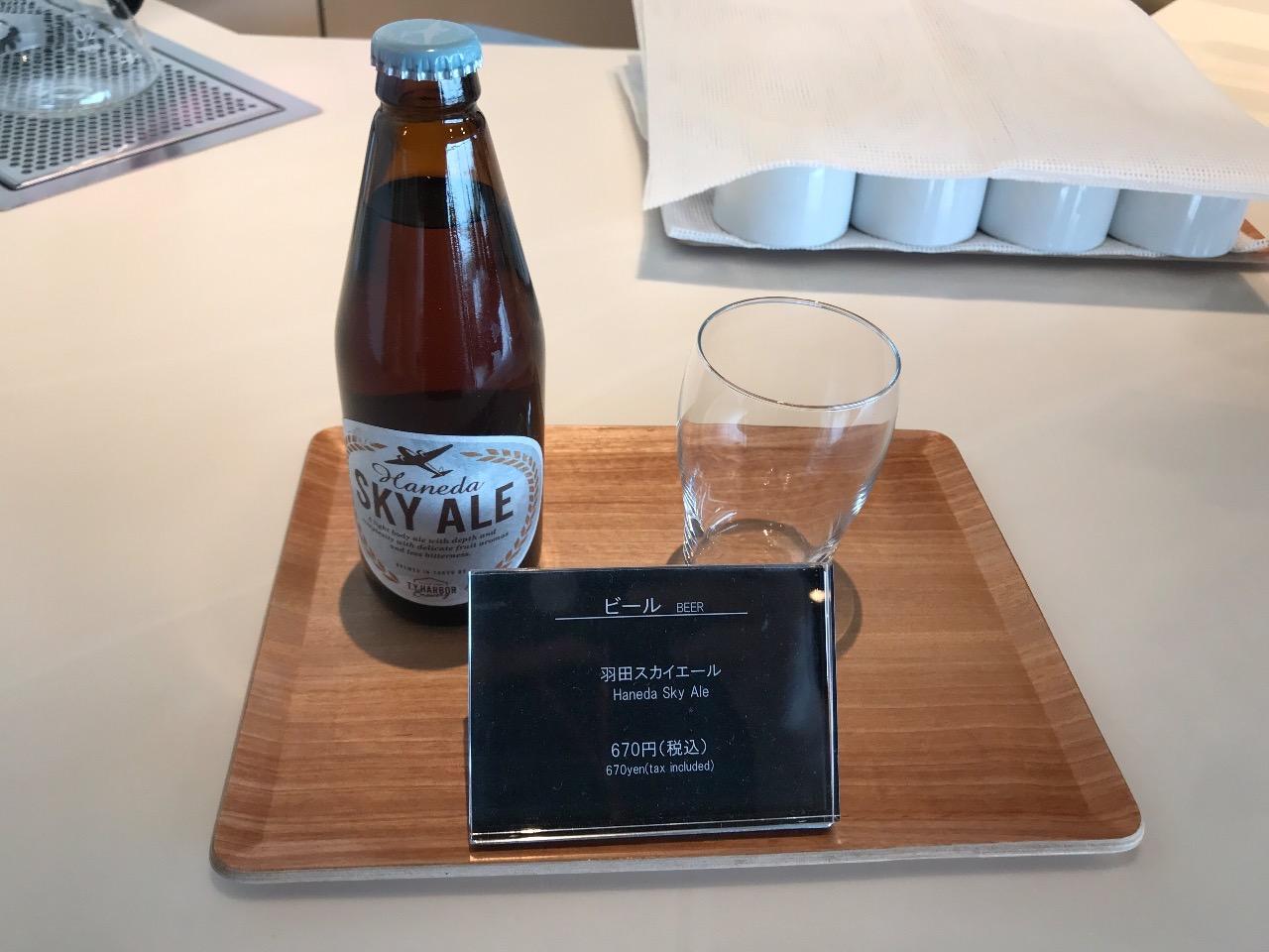 楽天ゴールドカード 空港ラウンジ ビール