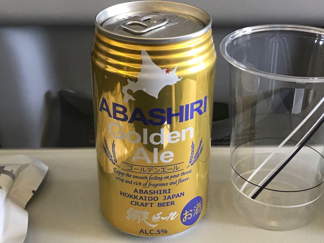 ABASHIRI ゴールデンエール 01