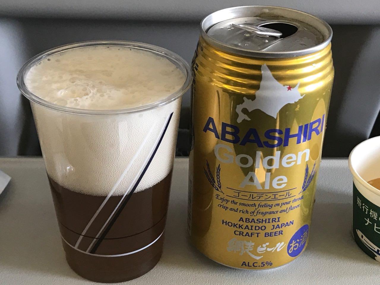 ABASHIRI ゴールデンエール 05 色
