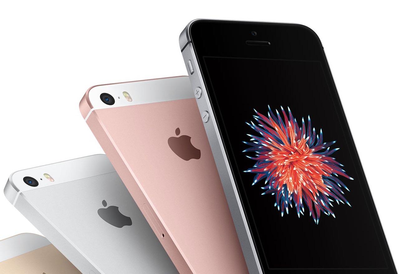 Apple、公正取引委員会からiPhoneの独禁法違反を指摘される