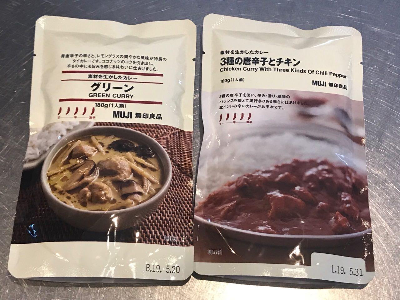 無印良品 3種の唐辛子とチキン 激辛カレー 02