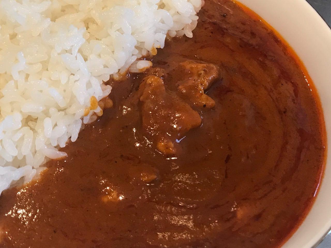 無印良品 3種の唐辛子とチキン 激辛カレー 12
