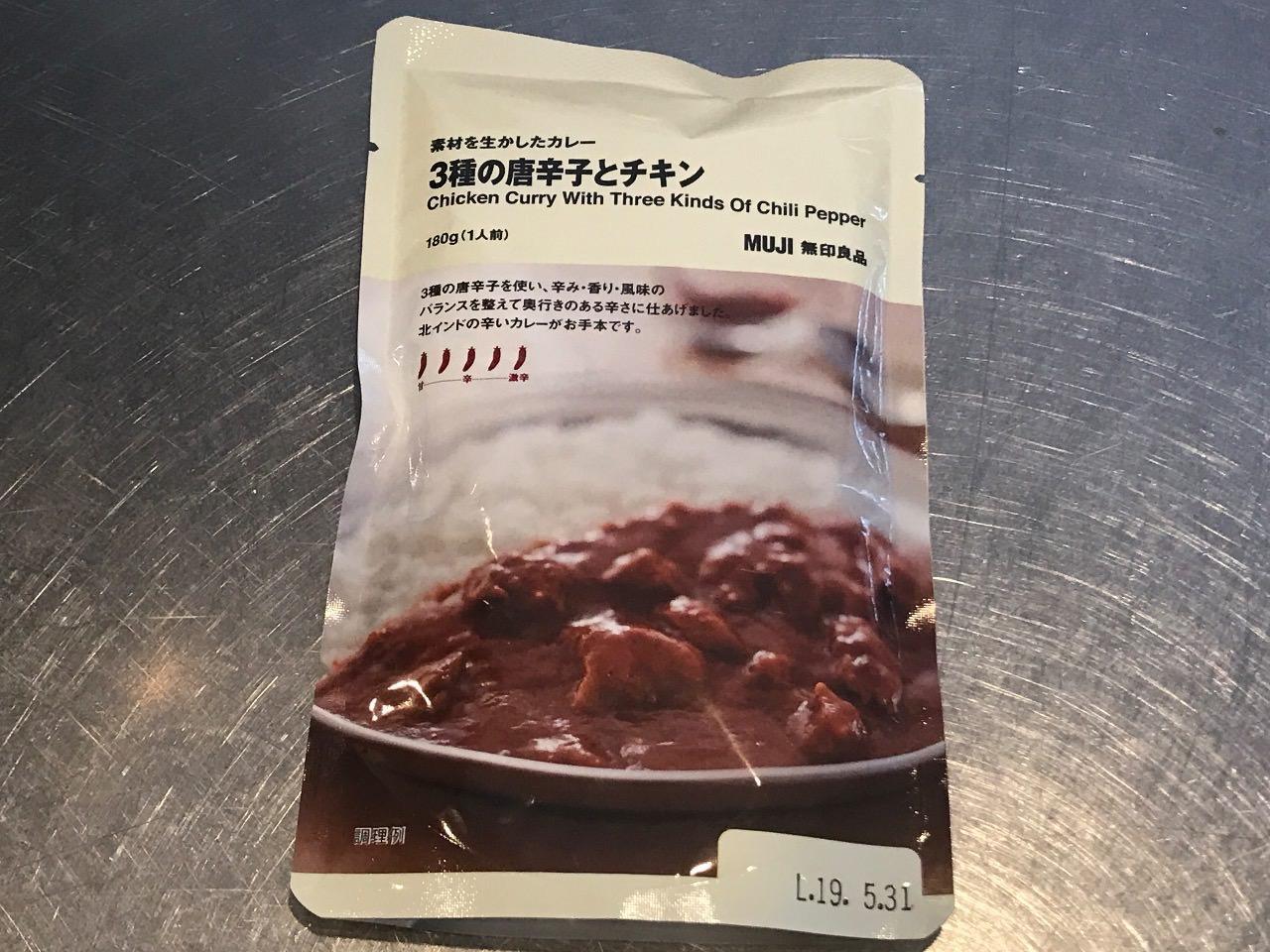 無印良品 3種の唐辛子とチキン 激辛カレー 04