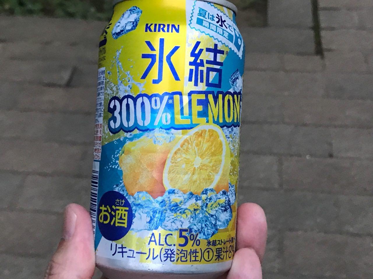 キリン 氷結 300%レモン