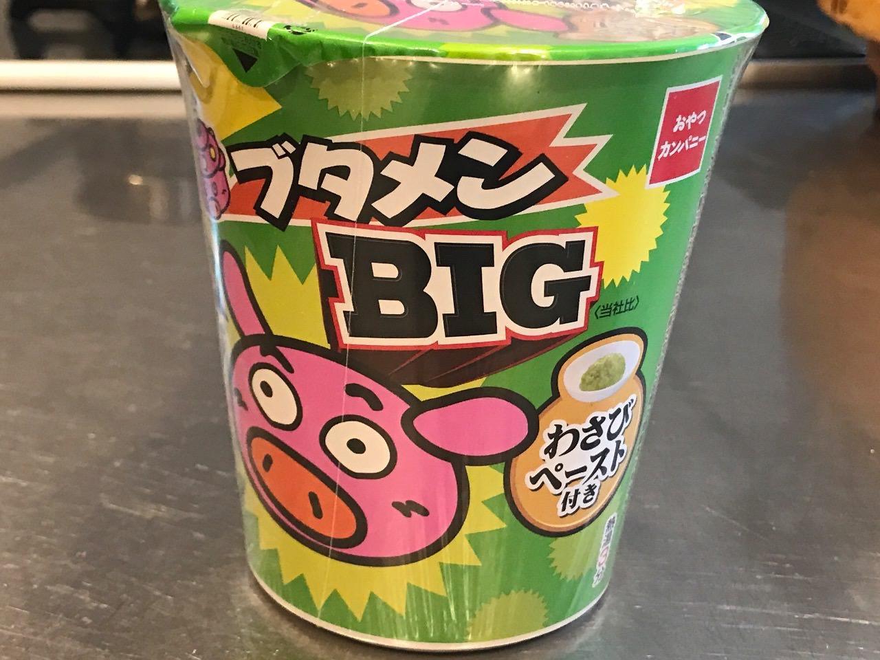 ブタメンBIG わさびとんこつ味 感想 01