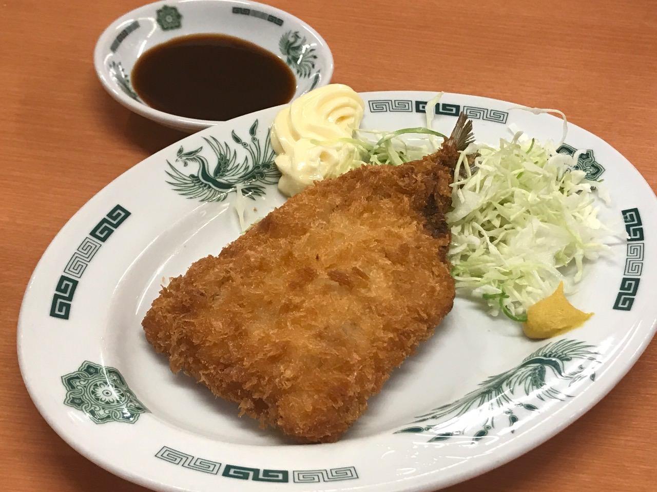 日高屋 イワシフライ 美味い