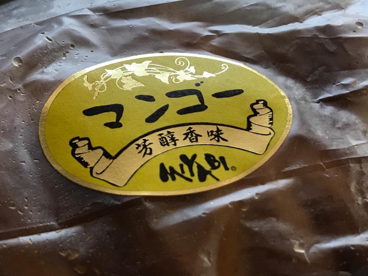 MIYABI デニッシュ食パン マンゴー
