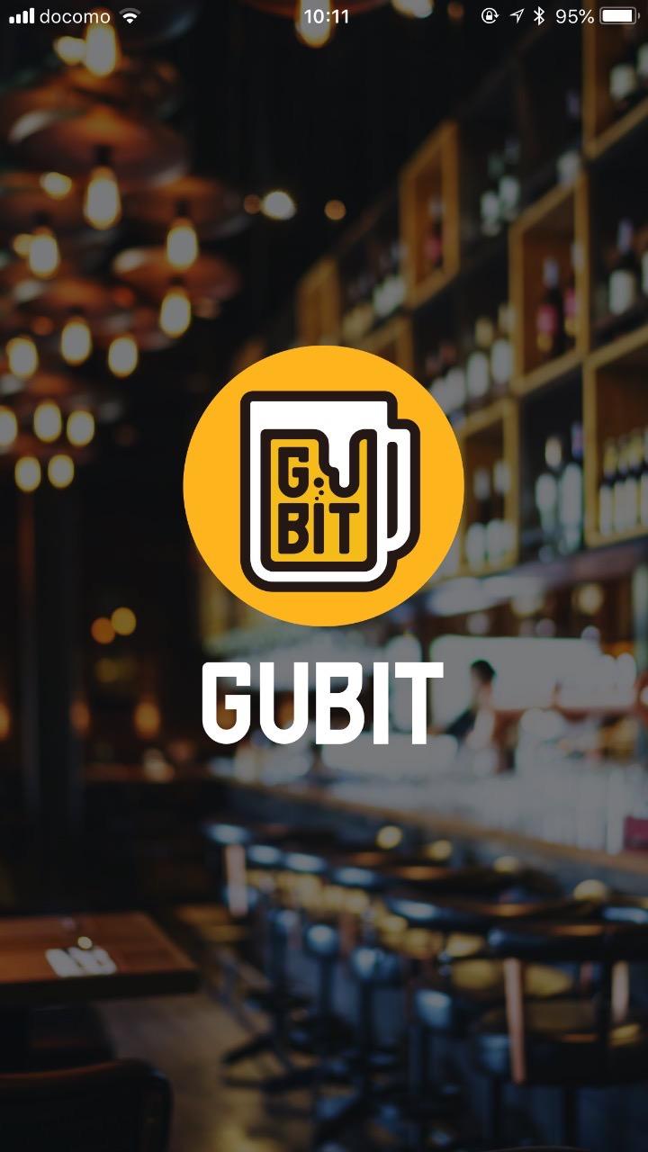 1日1杯お酒が呑める!月額980円の定額制乾杯アプリ「GUBIT(グビット)」