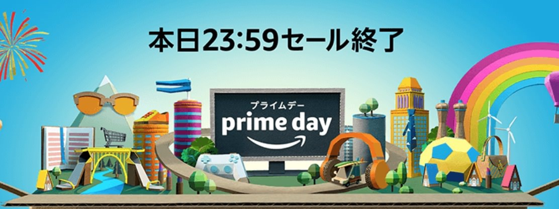 【Amazonプライムデー】割引率の高い商品を調べてみた【最大94%オフ】