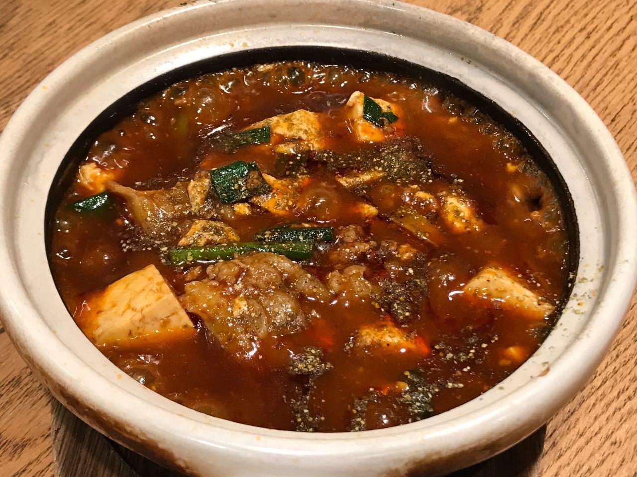 もつ焼き 栄司 土鍋麻婆豆腐マルチョウ