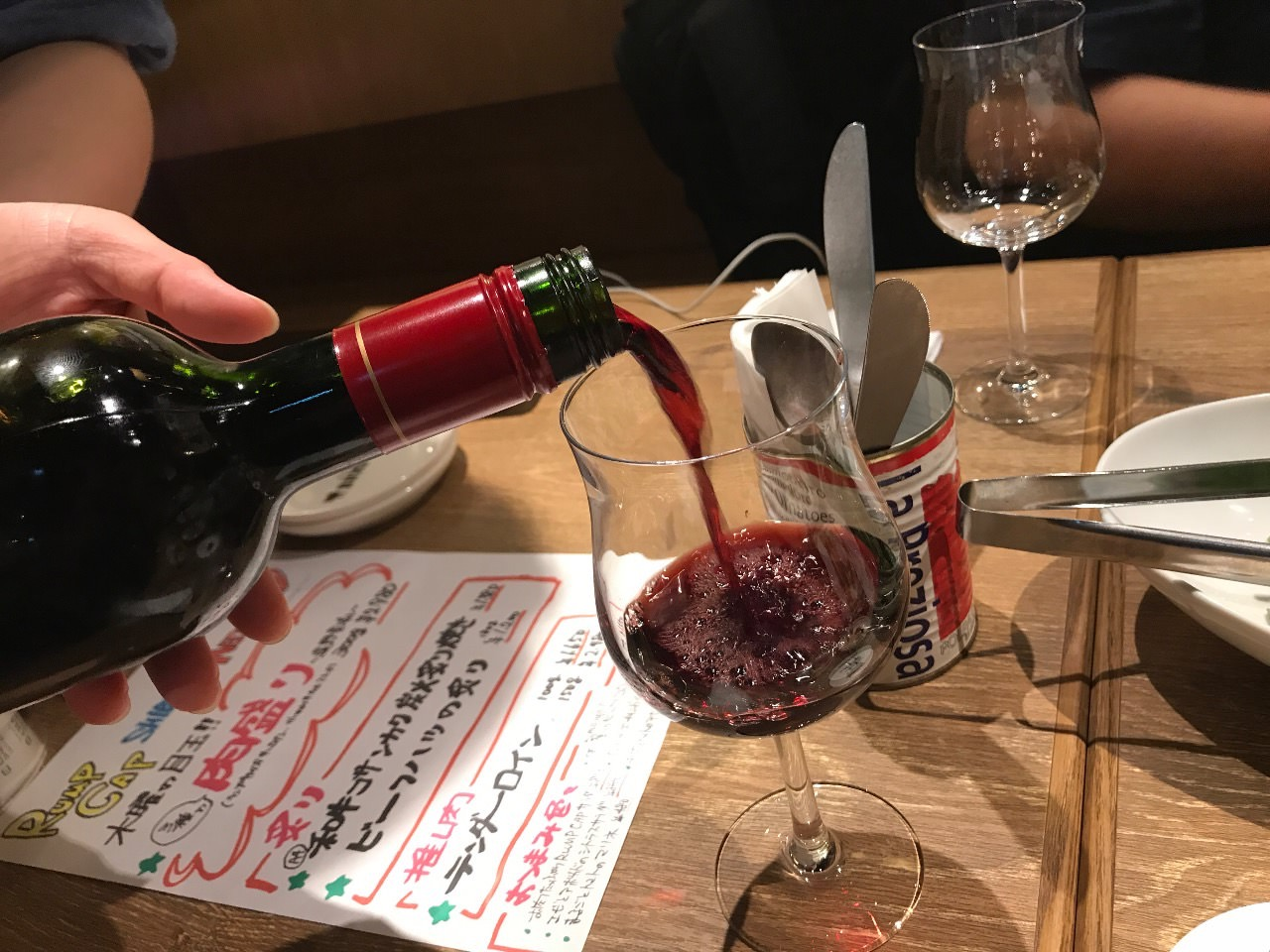 ランプキャップ渋谷店 ワイン