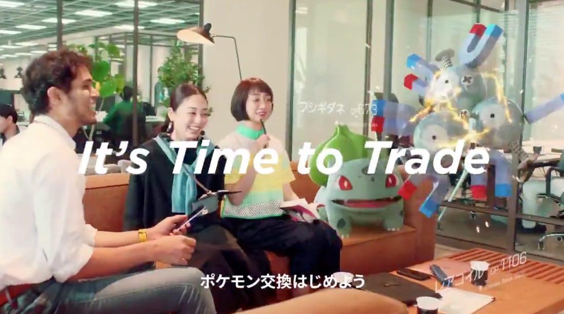 2018年夏に放送予定の「ポケモンGO」テレビCMが先行公開