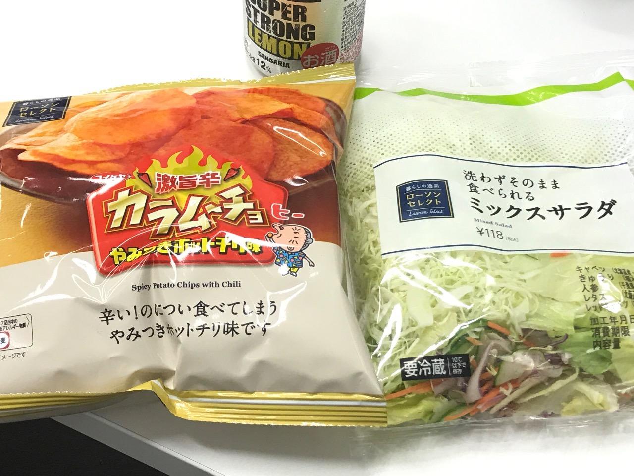 【簡単レシピ】カラムーチョとコンビニの袋サラダで作る酒のアテになるジャンクなおつまみサラダ