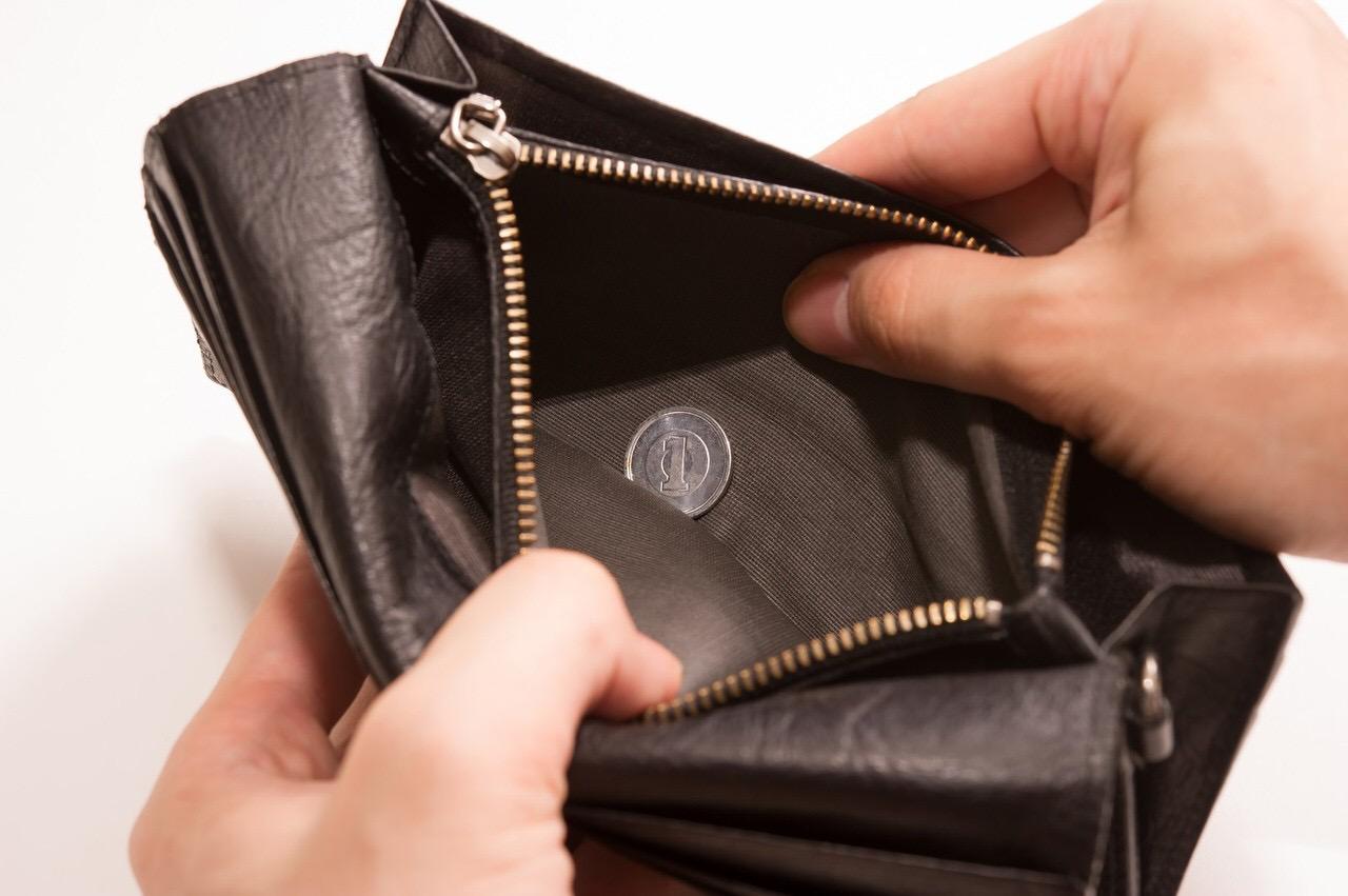 男性会社員の小遣い平均額は39,836円(前年比+2,408円)