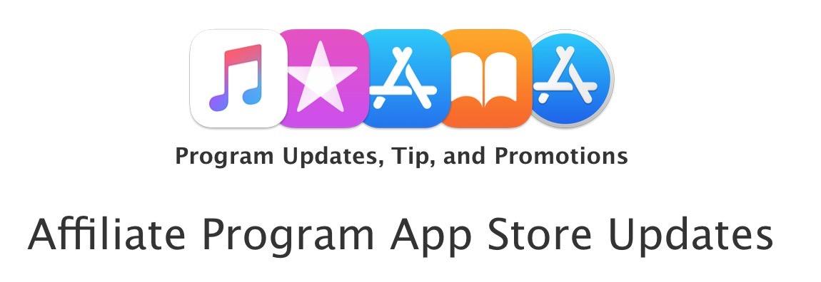 「App Store アフィリエイトプログラム」からアプリが対象外に(2018年10月1日以降)