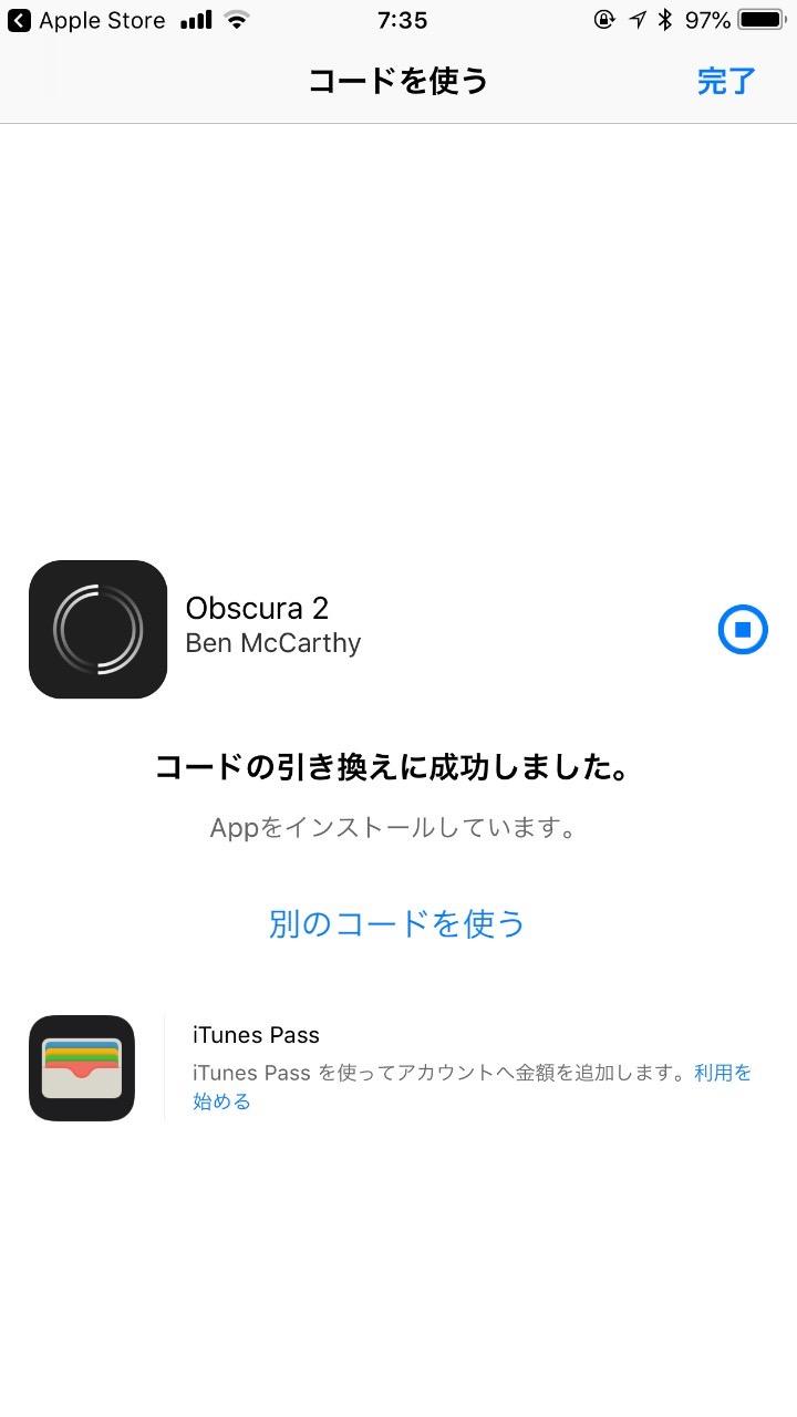 「Obscura 2」無料配布中
