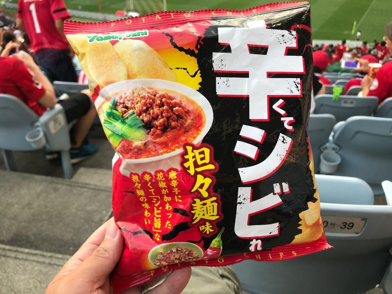 辛シビなポテトチップス「辛くてシビれる!担々麺味」花椒が利いてて美味い【感想】
