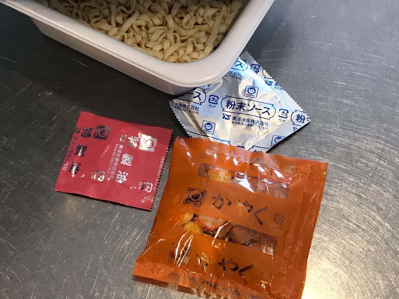 赤いきつね 焼うどん 03