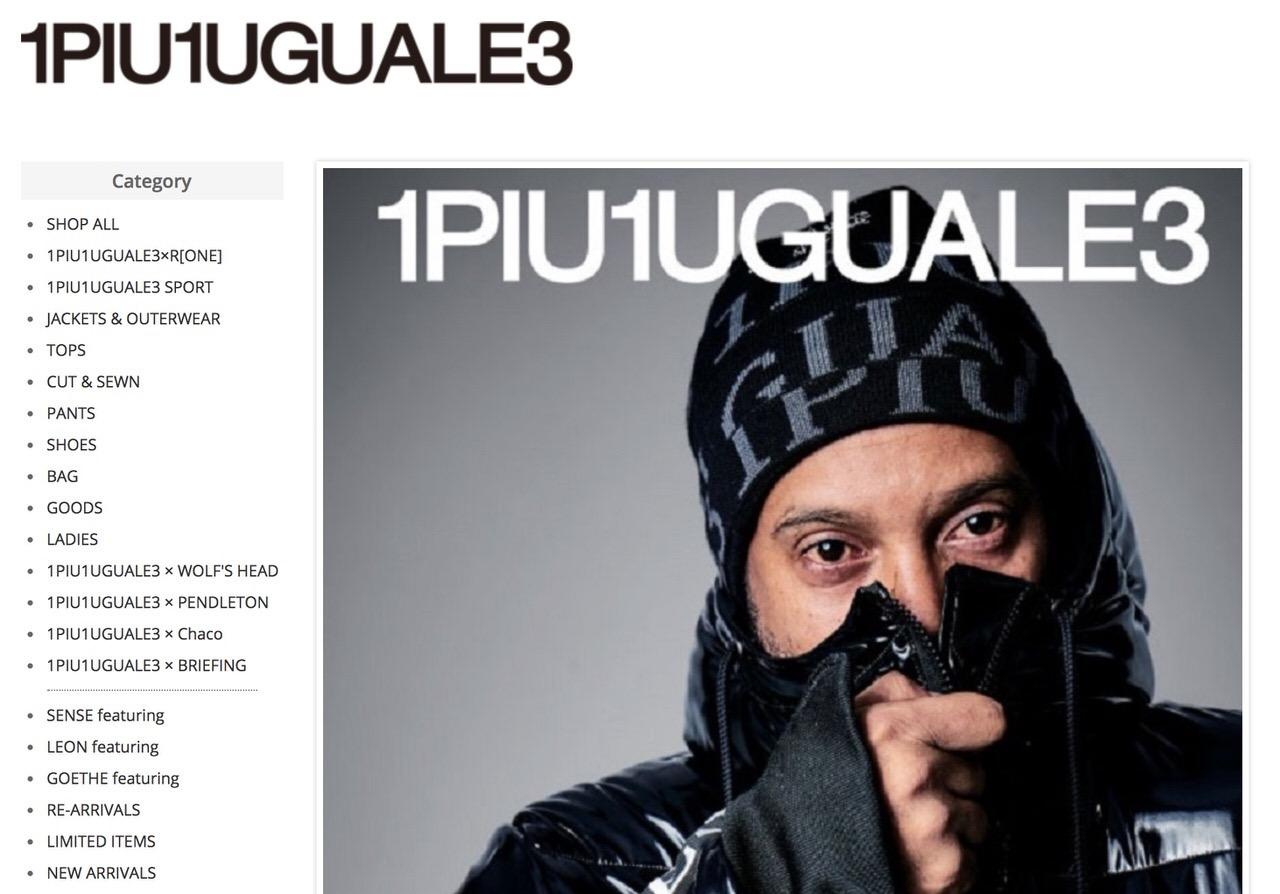 これ読める?実は読めないショップ名1位は「1PIU1UGUALE3(ウノピゥウノウグァーレトレ)」